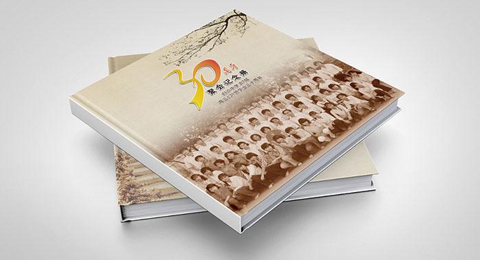 聚会纪念册设计-机会纪念册设计公司