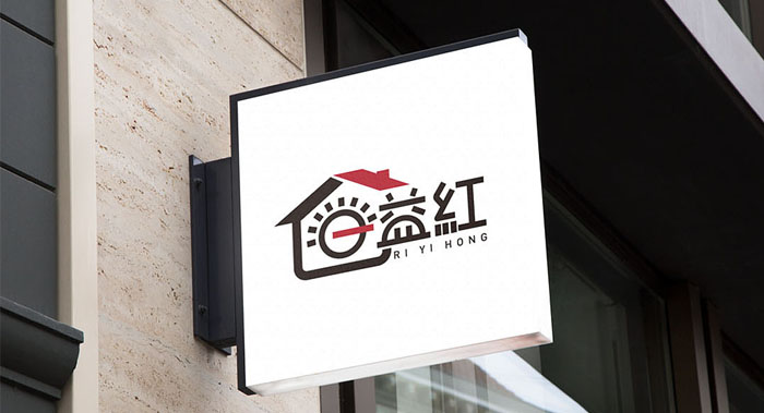 家居行业logo设计-高端家居logo设计公司