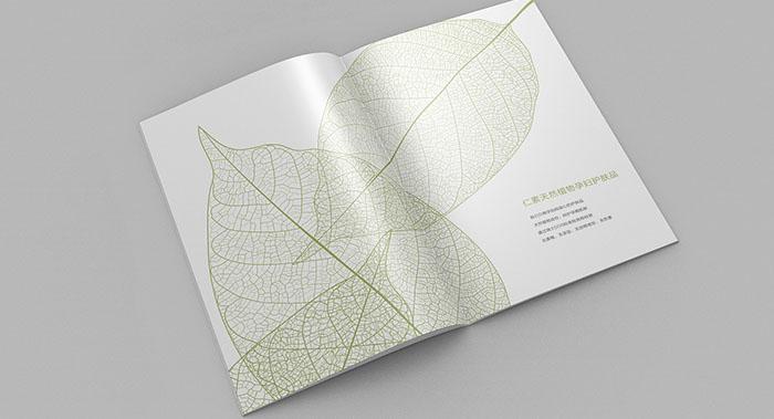 最新化妆品产品册设计-正规化妆品画册设计公司