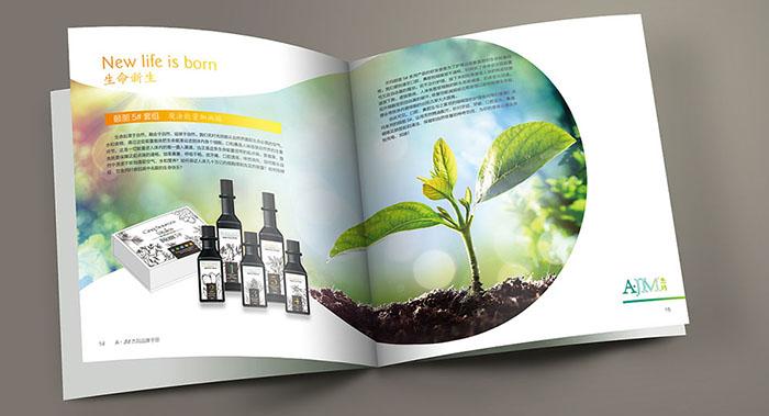 化妆品画册封面设计-网红化妆品画册设计公司