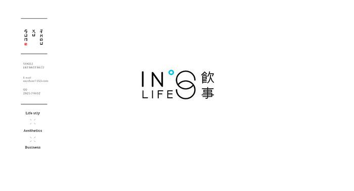 日系风logo设计-日系风logo设计公司