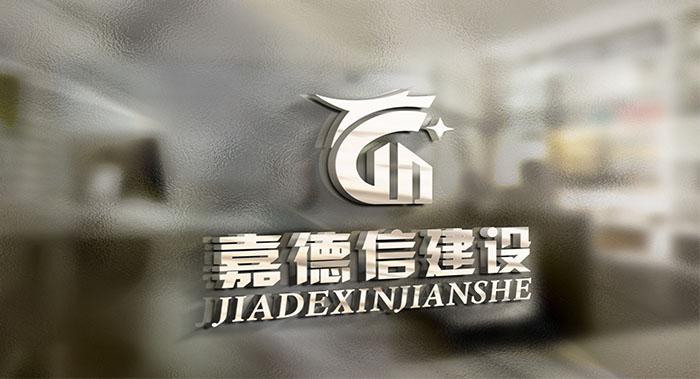 企业logo品牌设计-企业logo品牌设计公司