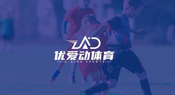 体育行业logo设计-体育行业logo设计公司