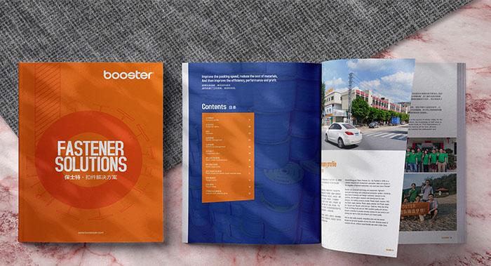 外贸重工业画册设计-外贸重工业画册设计公司