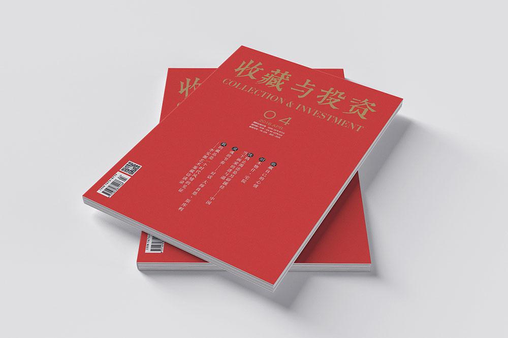 财经企业期刊设计内容该怎么策划?