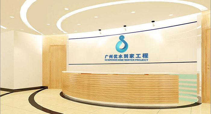 广州工程行业logo设计-广州工程行业logo设计公司
