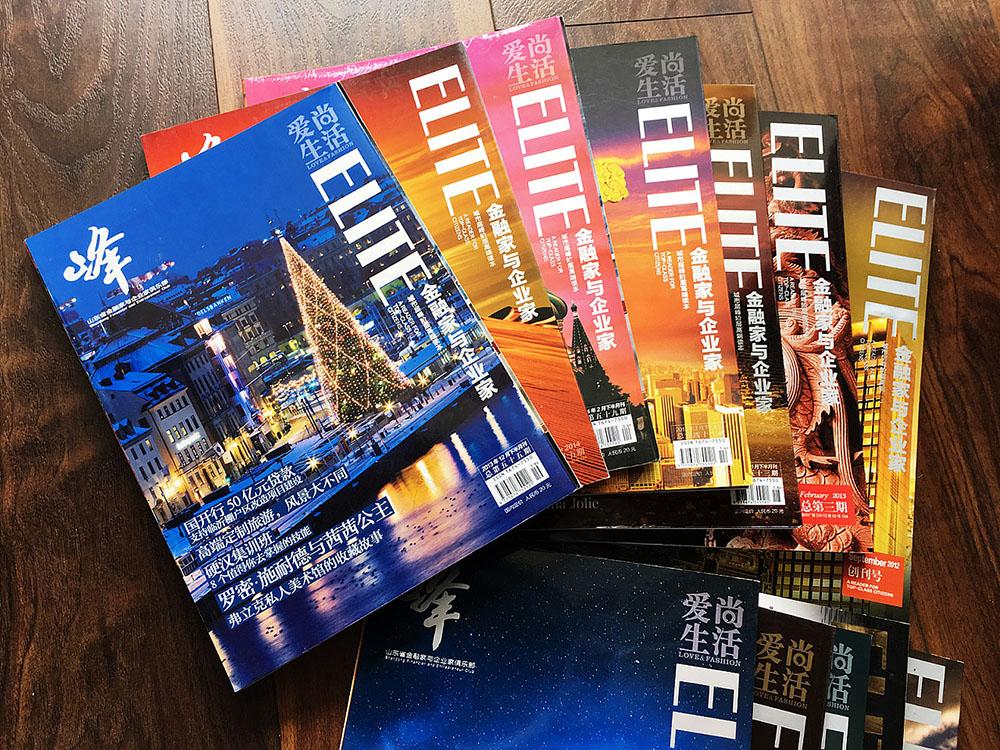 影响杂志印刷的质量的因素有哪些?
