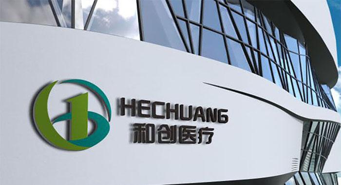 古柏教你广州医疗行业在线logo设计怎么做