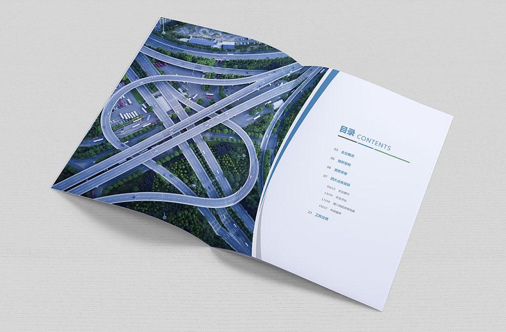 高逼格的企业画册设计怎么做?