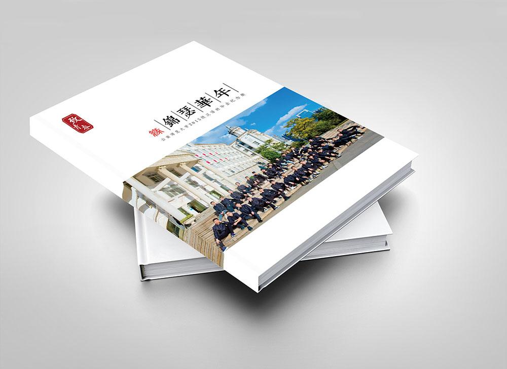 毕业纪念册设计,毕业纪念册设计公司