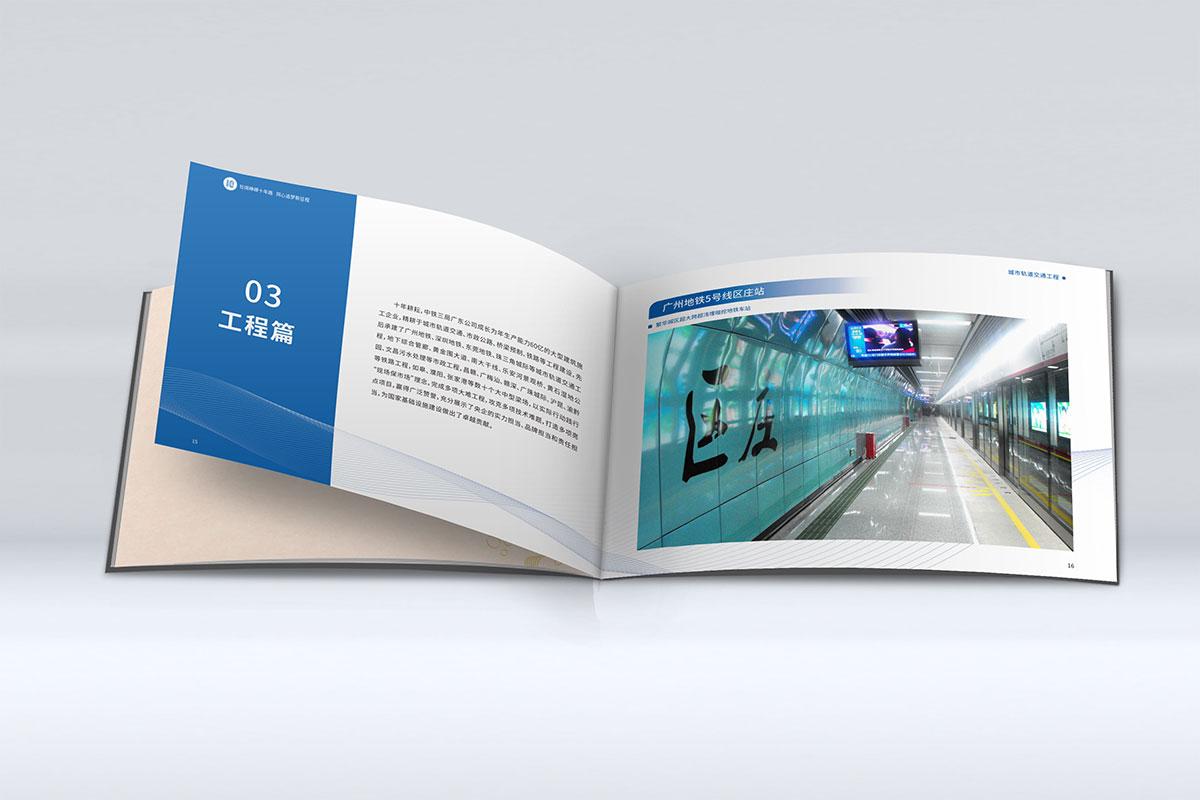 纪念册设计,纪念册设计公司