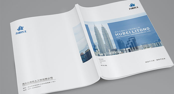工程案例画册设计-工程案例画册设计公司