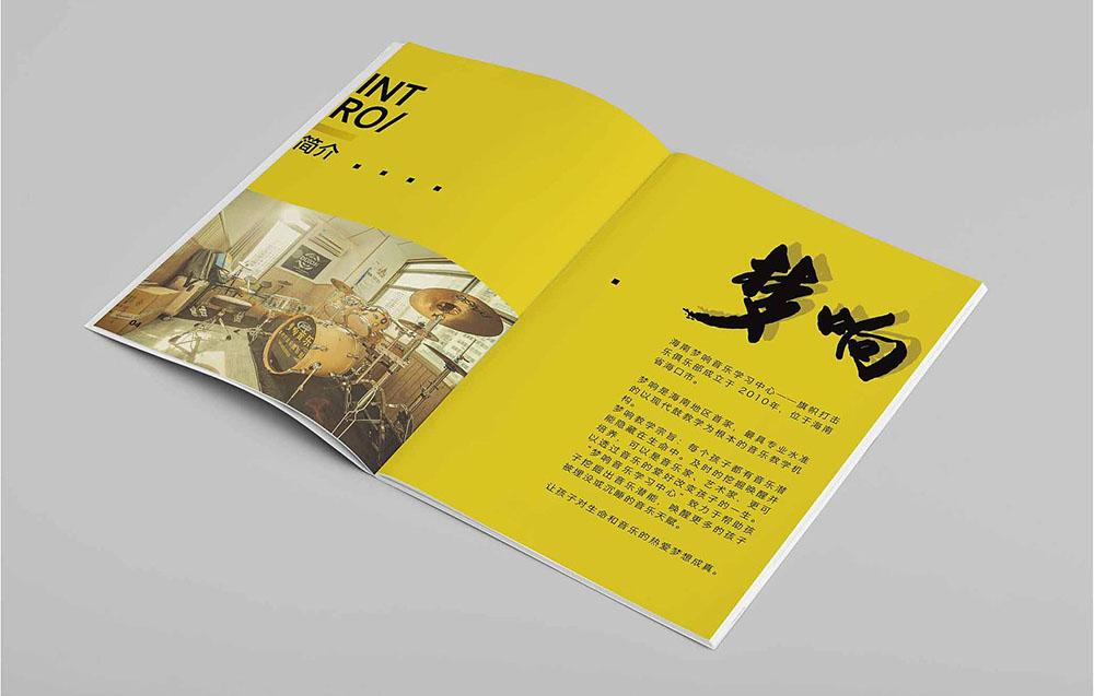 画册彩页印刷,画册彩页印刷公司