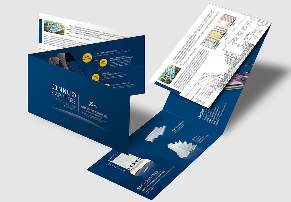 折页设计,折页设计公司