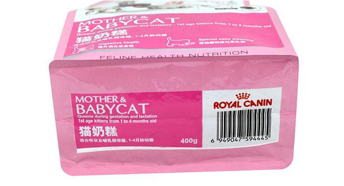 畅销猫粮礼盒包装设计-宠物粮礼品盒包装设计