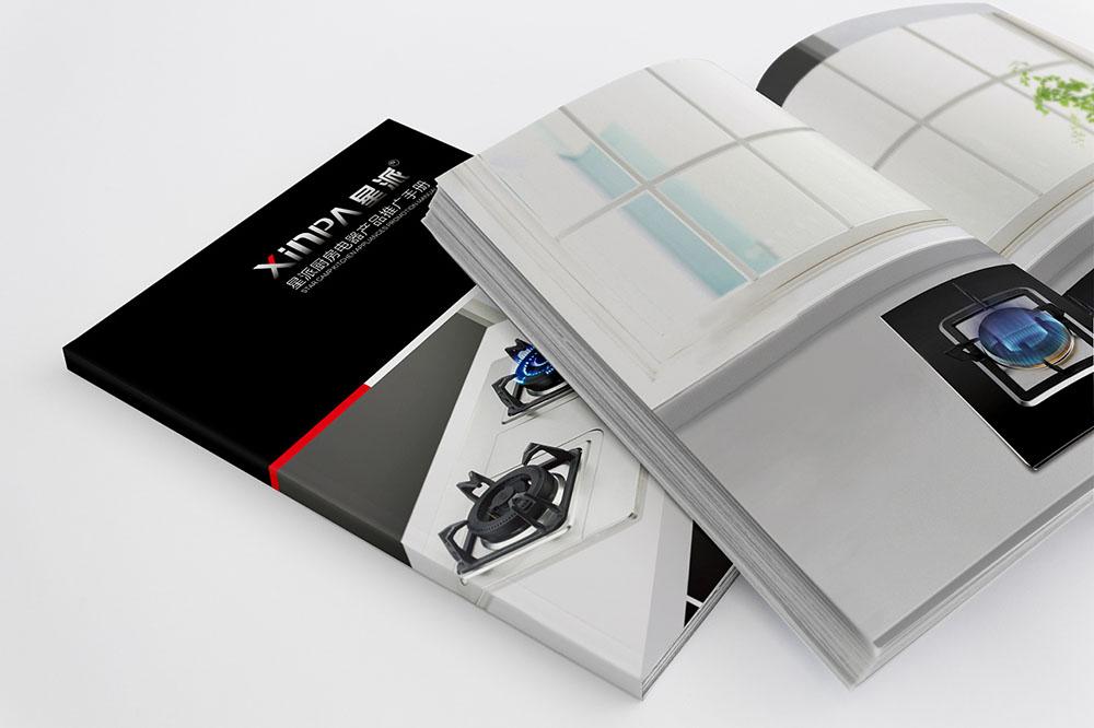 怎么样才能做出吸引人的产品画册设计?
