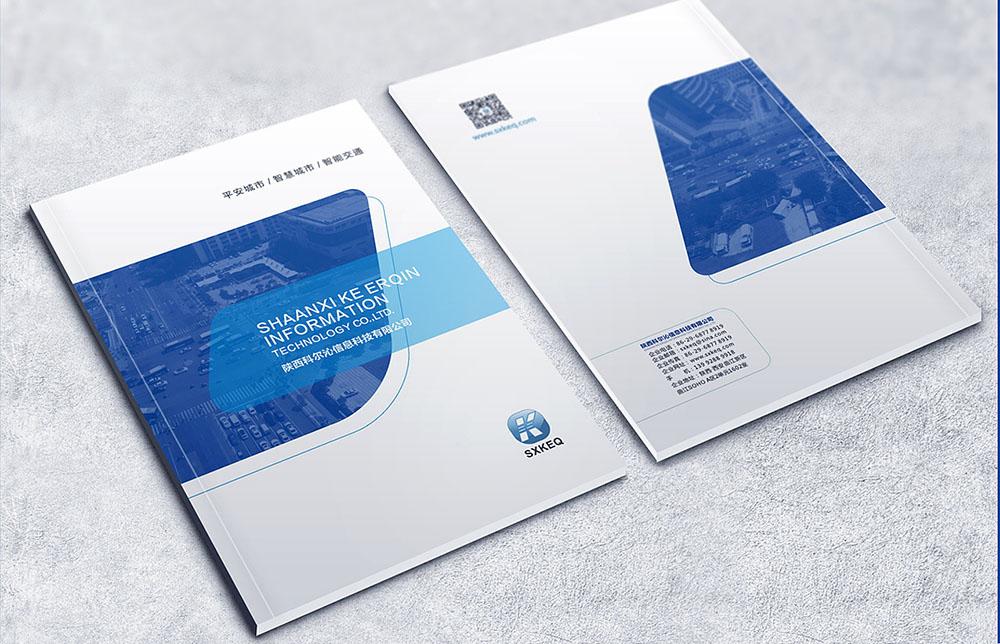做企业画册设计不可以忽略的细节