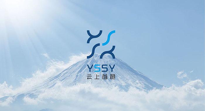 科技品牌logo设计-科技品牌logo设计公司