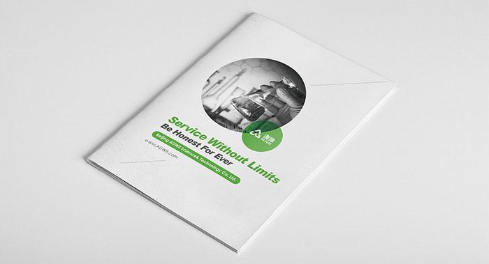 实验室器械画册设计-器械画册设计公司