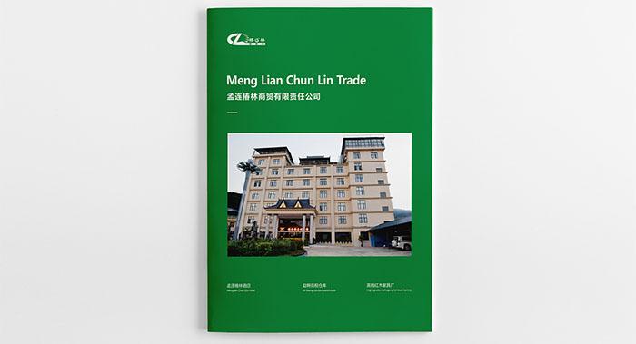 贸易公司画册设计-贸易画册设计公司