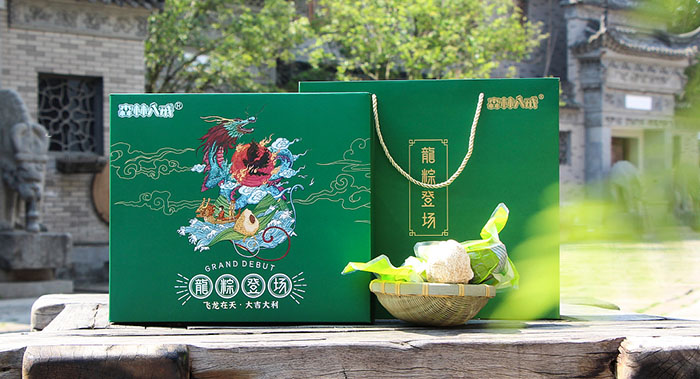 2020端午粽子包装设计案例欣赏-2020粽子包装设计公司