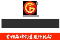 在广州做聚会纪念册设计多少钱,来看看吧