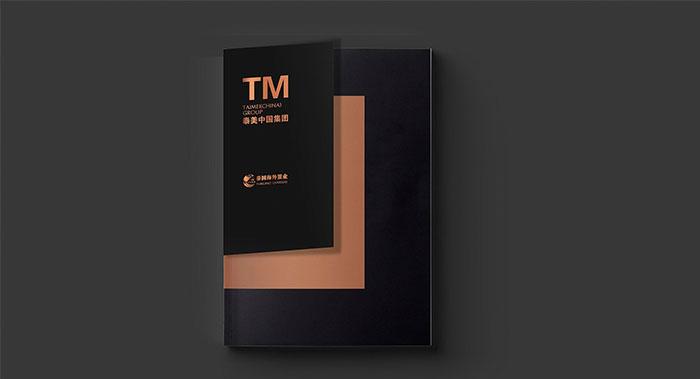 海外地产行业画册设计-海外欧美风画册设计公司