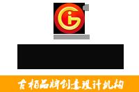 值得企业信赖的logo设计公司推荐
