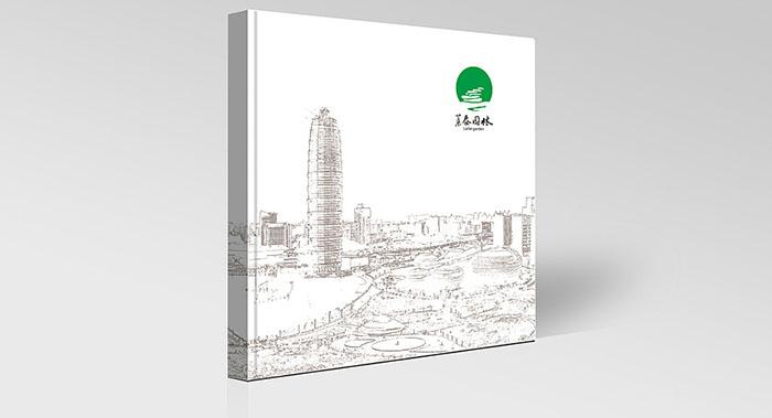 环卫环保保洁园林画册设计-环卫环保保洁园林画册设计公司