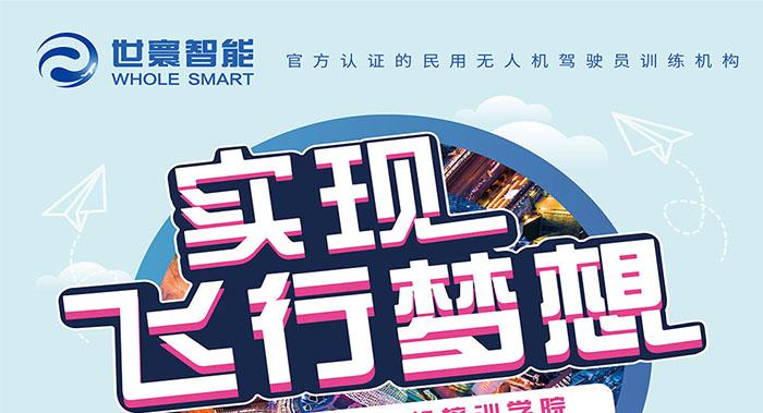 广州科技行业彩页设计-广州科技行业彩页设计公司