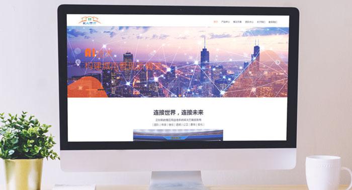 智能科技网站建设-科技公司官网设计-科技感网站建设