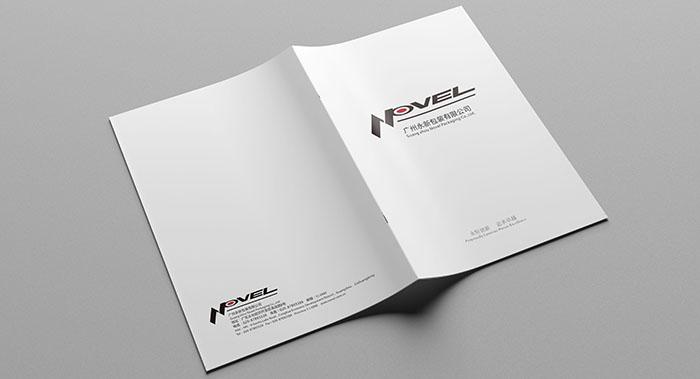 原创简约包装行业画册设计,简约商务画册设计