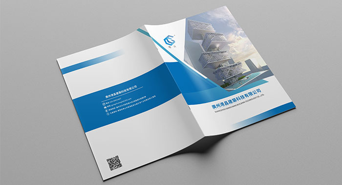 原创建筑材料公司画册设计-高端建筑行业画册设计