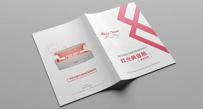 原创美容设备画册设计-美容行业画册设计公司