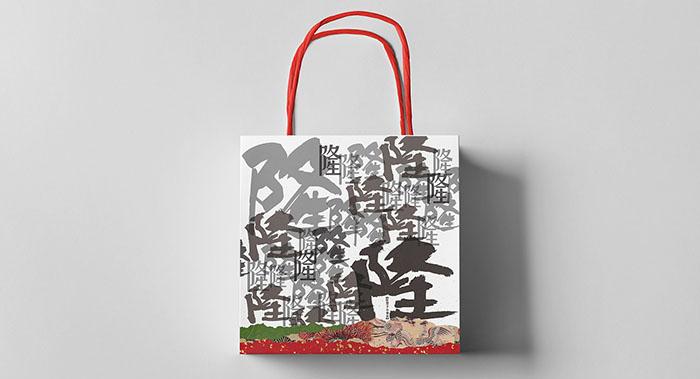 2020种草最多的网红手提袋设计案例欣赏-2020种草最多的网红手提袋设计公司