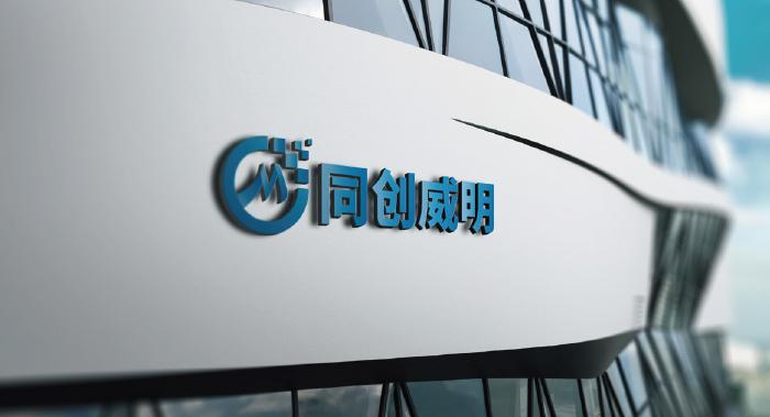 企业logo设计-字母logo设计-塑胶制品logo设计