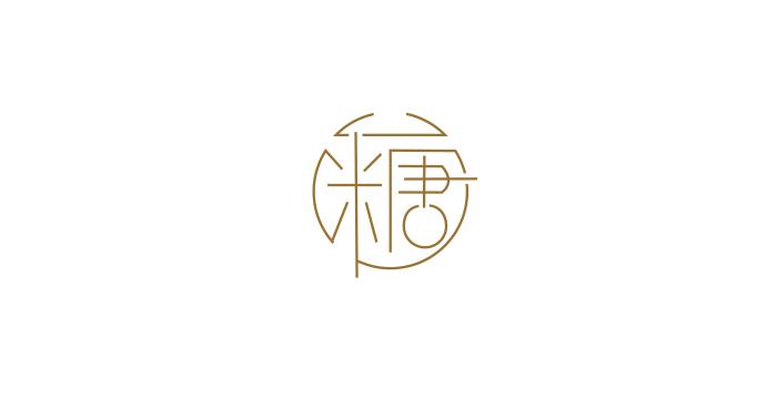 企业logo-文字logo-简约logo