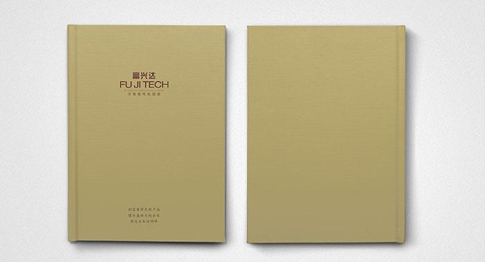 酒店用品画册设计-简约酒店用品画册设计