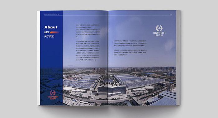 创意画册设计,创意润滑油产品画册设计