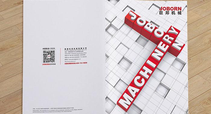 机械工业设备产品册怎么设计才能呈现极强的视觉感?  
