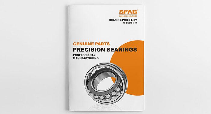 轴承机械企业画册设计-机械工业企业画册设计公司