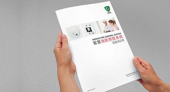 安防产品手册怎么设计?