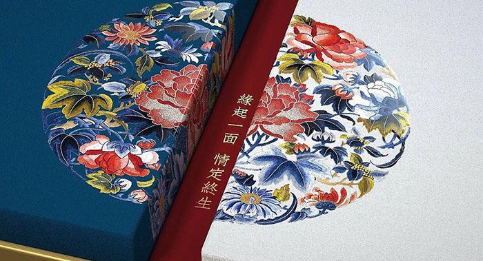 中国风伴手礼面膜化妆品包装设计