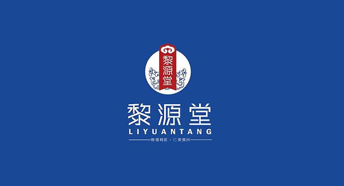 医药logo设计-药品logo设计