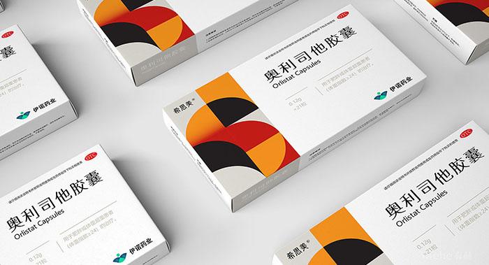 胶囊药品包装设计-胶囊药品包装设计公司