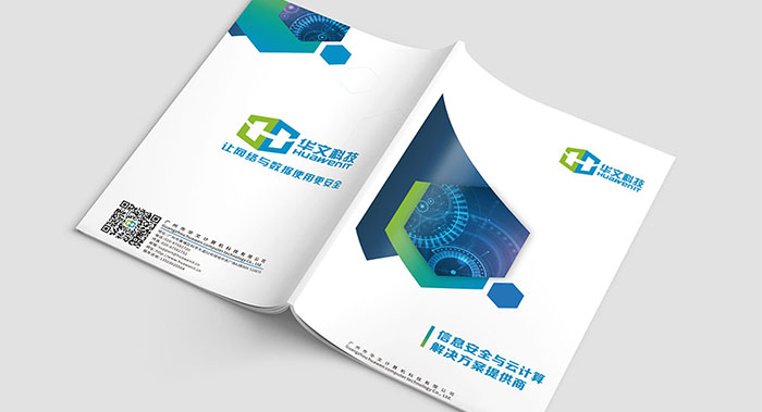 it画册设计-计算机科技画册设计