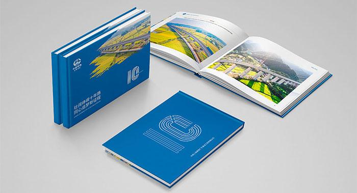 建筑企业纪念册设计-建筑企业纪念册设计公司