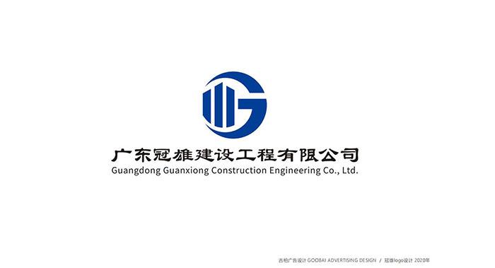 建筑logo设计公司-建筑行业标志设计公司