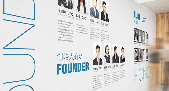 公司展板设计-公司展板设计公司