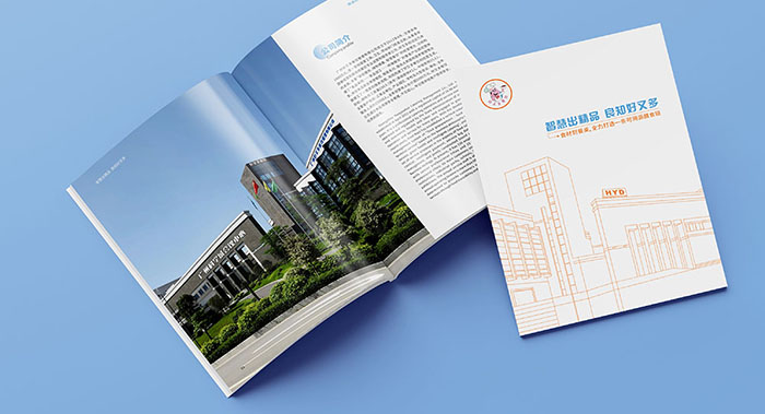 餐饮行业画册设计-饮食行业画册设计公司